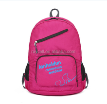 2015 Most Popular top selling in Amazon Packable backpack folded in small size