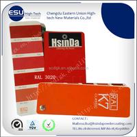 hot sale free sample epoxy polyester silver thermosetting wrinkle electrostatic spray powder coating