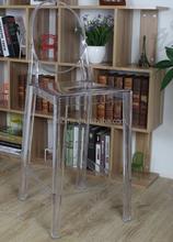 Acrylic Ghost Barstool, plastic louis ghost chair bar stool