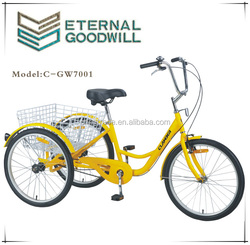 Adult tricycle GW7001single speed or 6 speeds tricycle cargo 24 inch three wheel bicycle with basket
