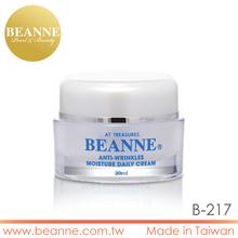 5B217 Amazing Herbs Advanced Anti Wrinkle Whitening Pearl Cream