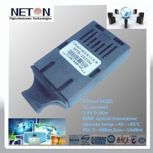 super low speed optical transceivers for serial port communication in DC~500Kbps 0.5Km of MMF 850nm VCSEL SC
