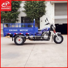 High quality best selling chinese brand tricycle differential classic 3 motorcycle