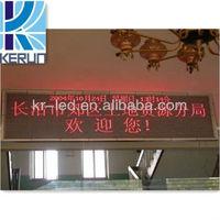 Kerun dot matrix indoor led display screen moving message