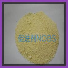 Impact modifier MBS resin NOBS resin nobs
