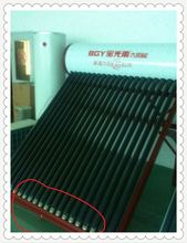 Neoteric High Efficiency Non Pressure Solar Hot Water Heater