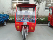 electric tricycle for adults/passenger/taxi/elder