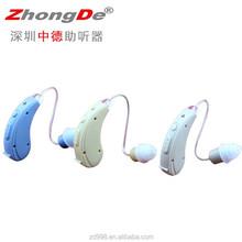 Digital Programmable 4 channels hearing aids amplifier