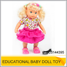 14 Inch baby toy doll Lovely dancing baby doll OC0144395