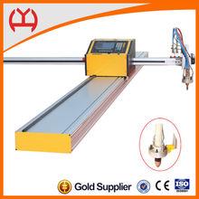 messer profile gas cutting machine,maquina cortar cnc plasma metal cutting machine ,mini cutter