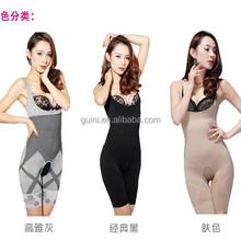 Hot Sale skinny Body sculpting underwear black/grey/nude three colors