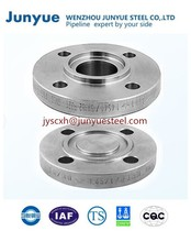 roll ring groove face flange