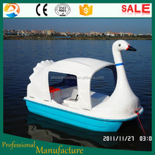 professional factory swan pedal boat for sale wholesale amusement park pedal boat