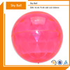 Promotional Skip TPU Toy Ball For Blind Kids