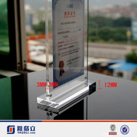 2016 customized High Transparency l shape acrylic picture frame, acrylic picture frames 3x5