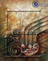 Handmade Islamic Art Painting Calligraphy