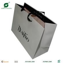 KRAFT PAPER BAG PACKING MACHINE FP106374