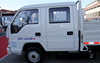 Foton forland light truck for south Africa,trucks for sale,trucks and trailers,80cc bicycle engine kit