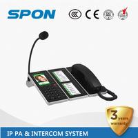 IP SIP video door phone intercom