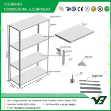 Hot sell cheapest 4 layer light duty angle rack, warehouse slotted angle rack, rivet rack (YB-WR-C95)