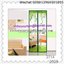 Shengli new designed how to make a fly screen door automatically closing magnetic door