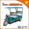 closed cabin cargo tricycle electric delivery trike