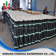 china factory building construction material emulsion bitumen roofing membrane sheets 4mm
