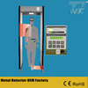 PD6500i Waterproof door frame metal Detector For shop entrance