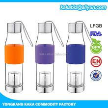 21 oz promotional sealed portable subzero glass water bottle
