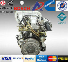 Shock Price Factory toyota corolla car engine for sale , 4 cylinder cummins engine For Truck/ Car Quality Guarantee