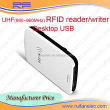 rfid uhf reader for car parking system with best quality