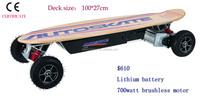 lithium battery brushless motor electric skate board 700watt