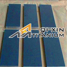 titan plattenwärmetauscher preis