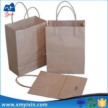 Custom logo printed grocery/shopping brown paper bag