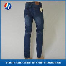 2015 high quality men wholesale denim jeans factory