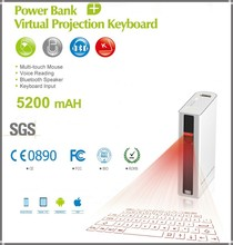 2015 hot selling laser projection keyboard with 5200 mAh Power bank mouse bluetoth speakerfor iPad tablet mobilephone