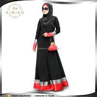 New Design Islamic Abaya Modern Fashion