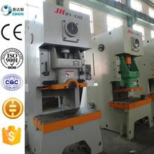 JH21 series hydraulic punching machine, mechanical hydraulic press for die punching