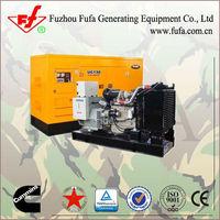 High quality generator !25KVA-500KVA silent power supply