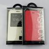 PET material fashion design plastic folding box for cellphone case