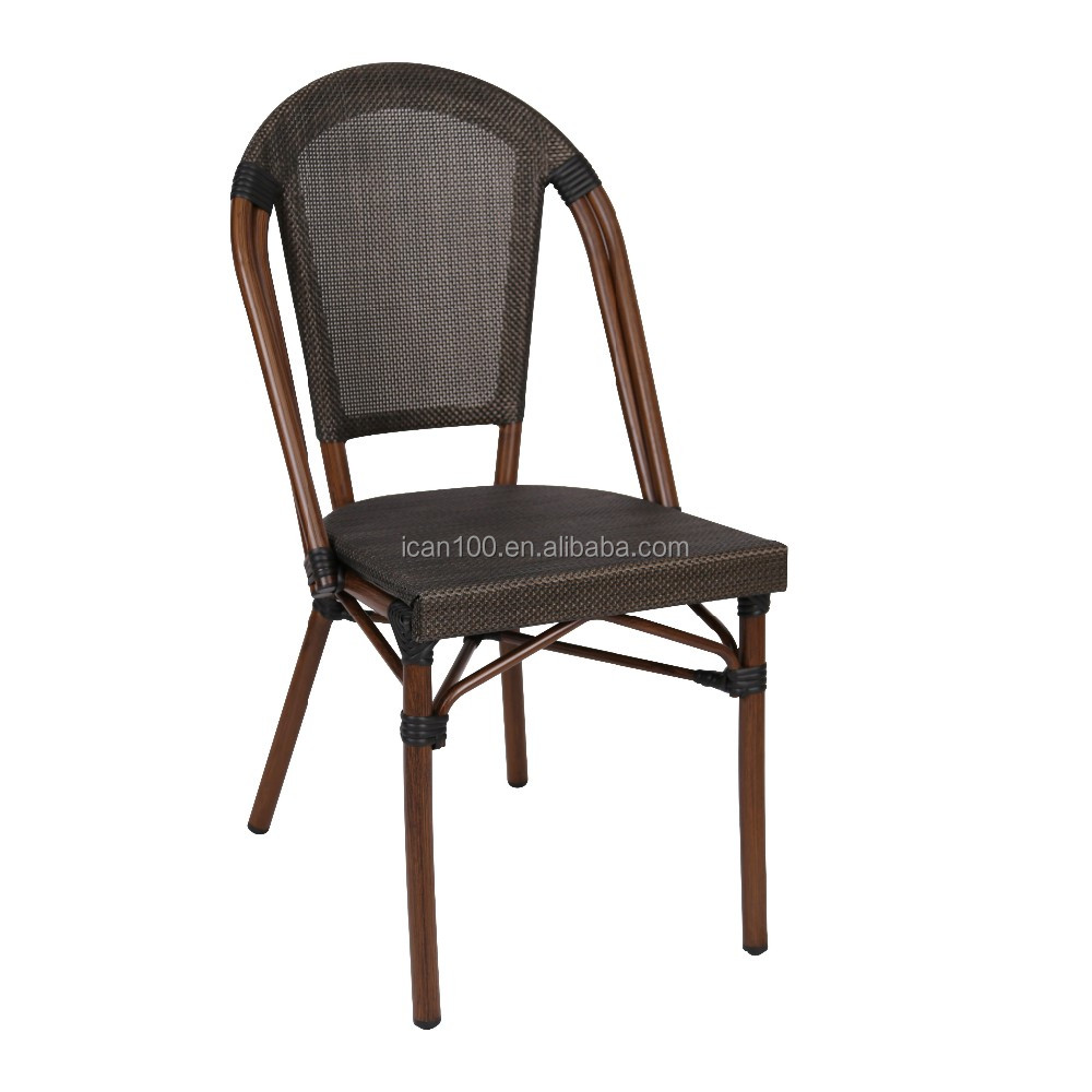 Outdoor patio french bistro rattan chair with brown fabric bc 08028 buy outdoor patio rattan - Cane bistro chairs ...