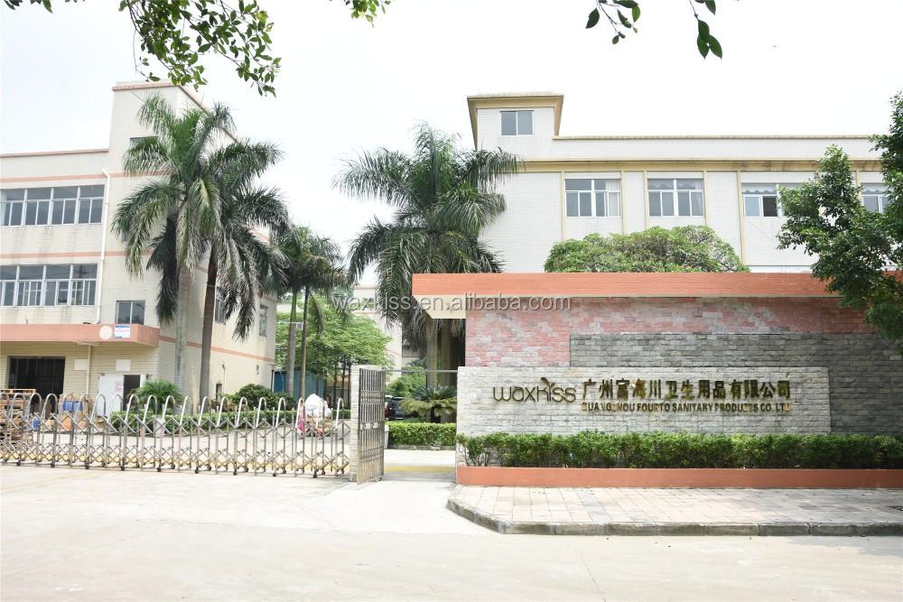 Factory gate-outside