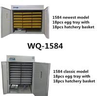 High hatching rate incubator 1500 eggs hatchery machine