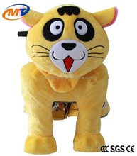 2015 mantong Walking animal ride for kids and parents/plush animal ride for game center