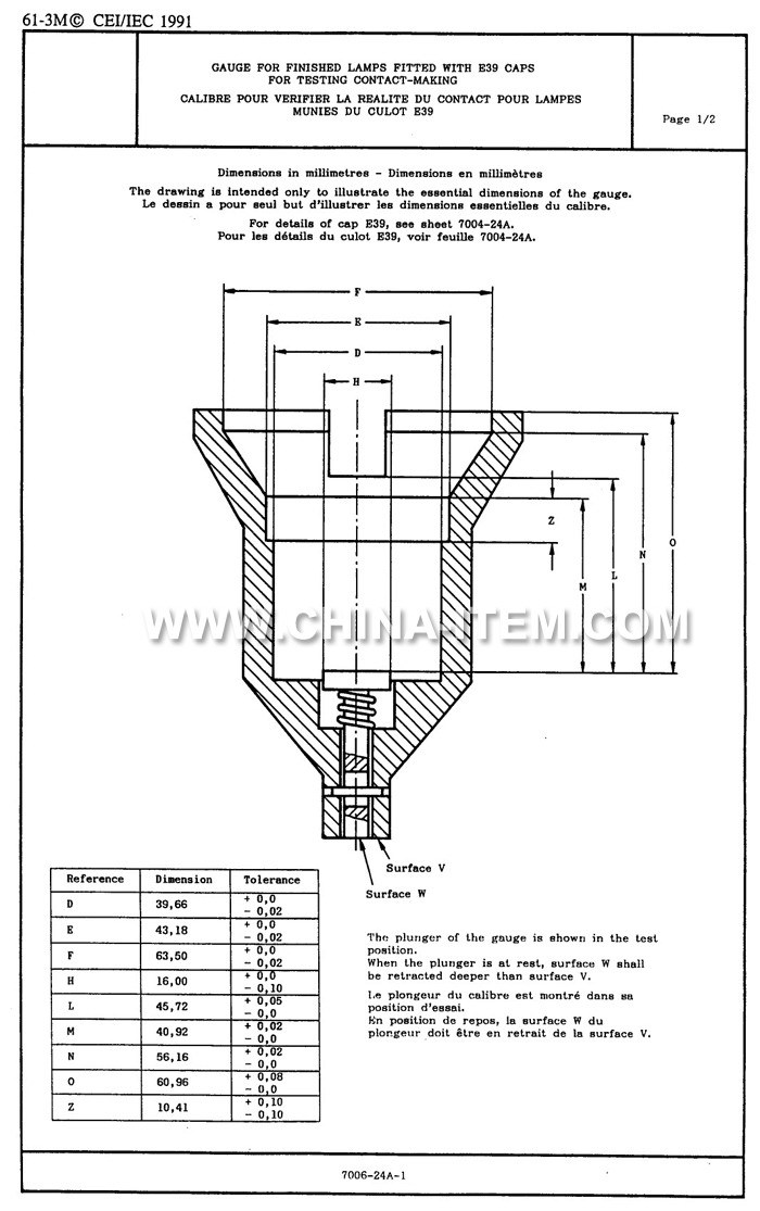 IEC/EN 60061-3 7006-24A-1 Gauge for Finished Lamps Fitted with E39 Caps for Testing Contact-Making