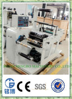 High quality barcode label sticker cutting machine (HS-320)
