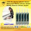 100% Rtv Neutral Silicone Sealant/Mold-proof Neutral Silicone Sealant/Building Material Silicone Sealant
