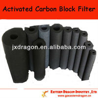 water filter shell,water filter paper,water filter nano carbon