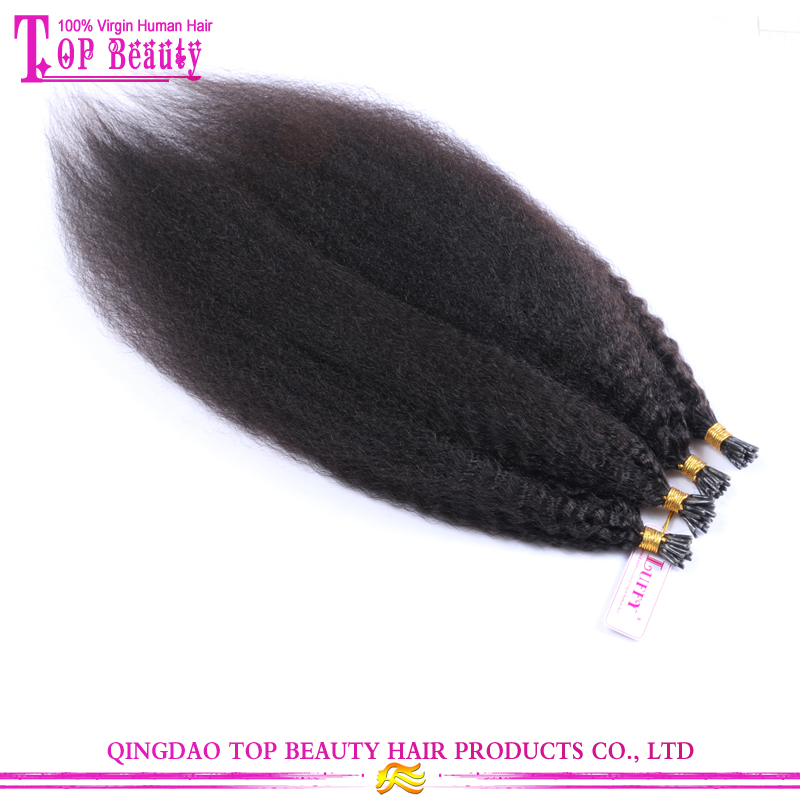 Extension Hair Supplier 42