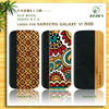 high quality leather back cover for samsung galaxy s4 / bamboo cover for s4
